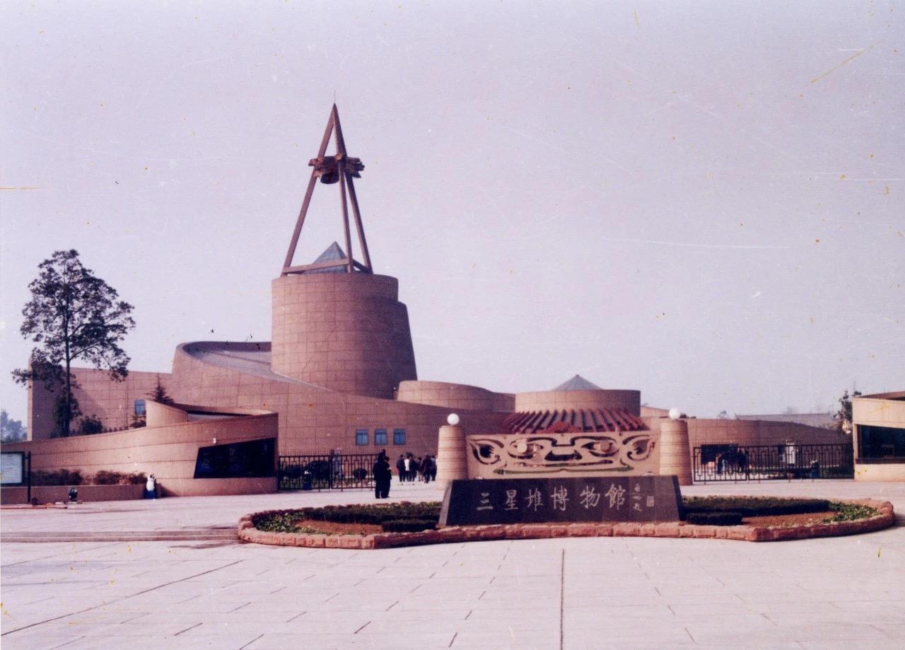 7.1997年10月,三星堆博物馆建成开放.JPG