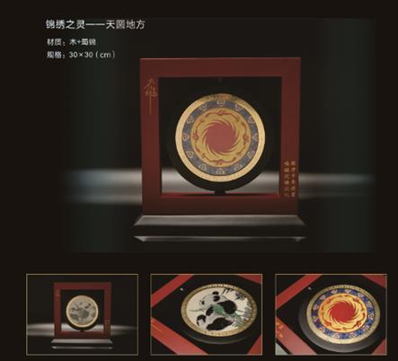 C:Users黄华AppDataLocalTempl8932723(1).png